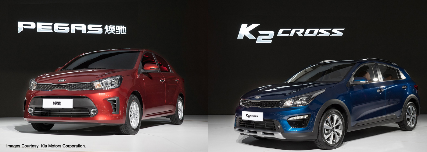 Kia Unveils New Pegas And K2 Cross At The Shanghai