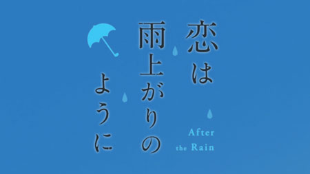 After the Rain [Koi wa Ameagari no You ni]. Credit: Amazon Prime Video.